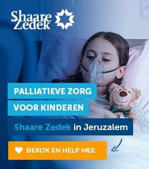 Shaare Zedek